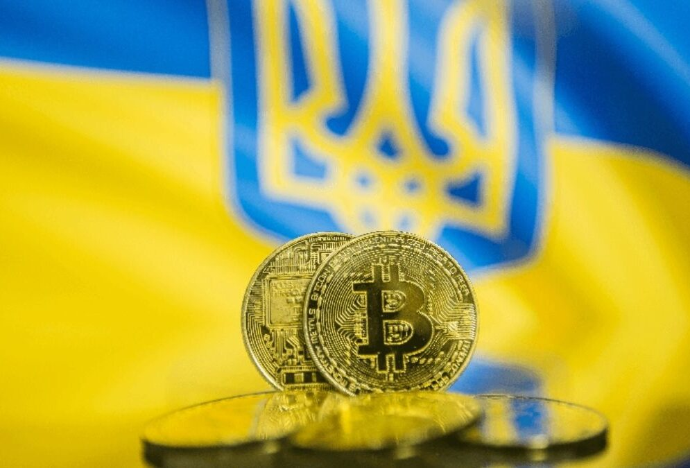 Ucrania legaliza las criptomonedas